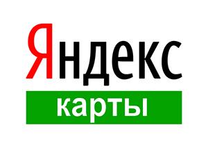 Смотреть на Яндекс Картах